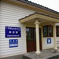 JR西日本・富山港線、東岩瀬駅