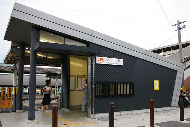 「乙川駅 画像」の画像検索結果