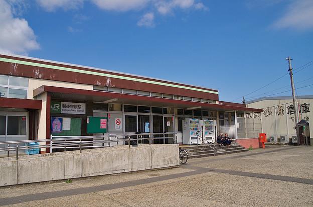 Photos: JR東日本・越後線、越後曽根駅