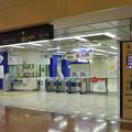 東京モノレール、羽田空港第2ビル駅