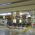 東京モノレール、羽田空港第1ビル駅