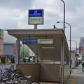 阪神・本線、春日野道駅