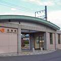 Photos: JR東海・飯田線、北殿駅