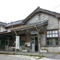 Photos: 富山地鉄・立山線、有峰口駅