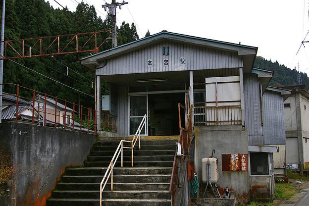 Photos: 富山地鉄・立山線、本宮駅