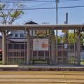 Photos: 万葉線、荻布駅