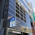 JR西日本・東西線、大阪天満宮駅