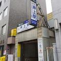 京成・押上線、押上駅