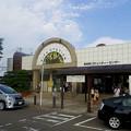 Photos: JR東日本・東北本線、利府駅