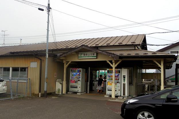 Photos: JR東日本・東北本線、陸前山王駅