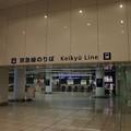 京急・空港線、羽田空港国際線ターミナル駅