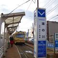 写真: 函館市、湯の川駅