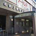 名鉄・小牧線、上飯田駅