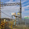 養老鉄道、播磨駅