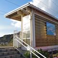 Photos: 肥薩おれんじ鉄道、たのうら御立岬公園駅