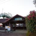 Photos: 肥薩おれんじ鉄道、上田浦駅