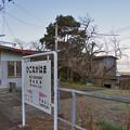 Photos: JR九州・三角線、肥後長浜駅