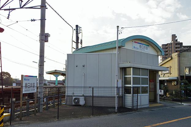 Photos: 名鉄・小牧線、春日井駅
