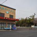 東濃鉄道・駄知線、下石駅跡