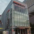 北陸鉄道・浅野川線、北鉄金沢駅跡