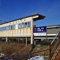 JR北海道・室蘭本線、青葉駅