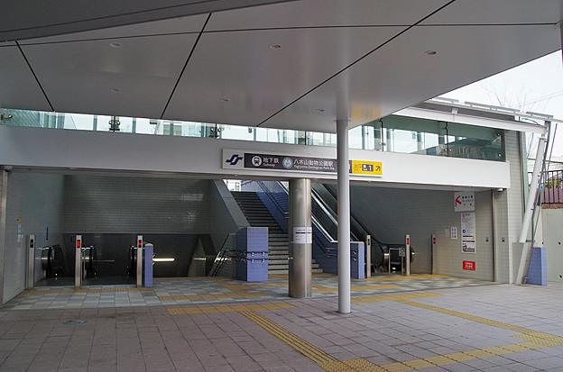 仙台市・東西線、八木山動物公園駅