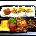 写真: 2012/8/10のお弁当