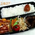 写真: 2012/8/27のお弁当