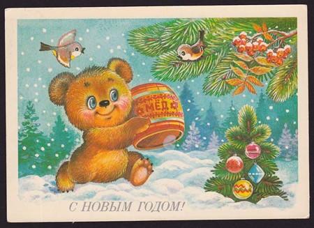 クマさん、クリスマスパーティの準備で大忙し!!