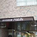 Photos: 20140705_043_志木市民会館パルシティ007
