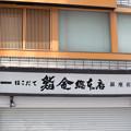 20140803_005_銀座004