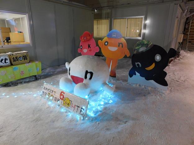 札幌市大通~さっぽろ雪まつりonちゃん01