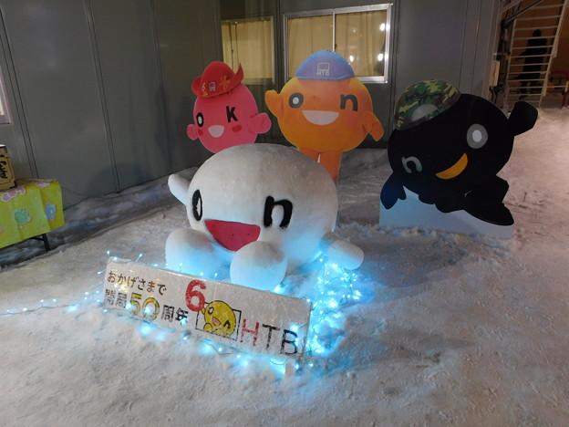 札幌市大通~さっぽろ雪まつりonちゃん02
