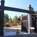 Photos: 藤田記念庭園・東出入口01-12.10.27