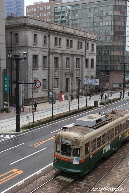 日本銀行旧広島支店