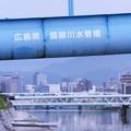 Photos: 水道橋じゃなかった、、、www