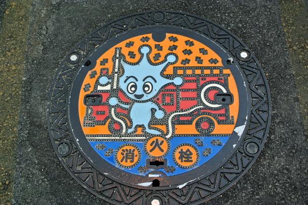 横須賀 田浦の消火栓