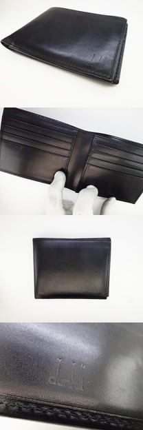 美品 ダンヒル サイフ 黒 2つ折 カード レザー 皮 札入れ ブラック
