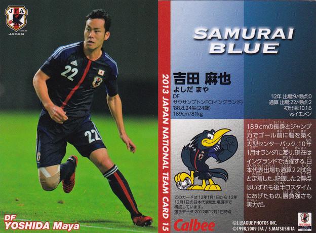 日本代表チップス2013No.015吉田麻也(サウサンプトンFC)