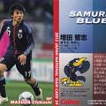 Photos: 日本代表チップス2013No.024増田誓志(鹿島アントラーズ)