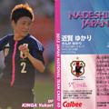 Photos: 日本代表チップス2013No.040近賀ゆかり(INAC神戸レオネッサ)