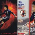 Photos: 日本代表チップス2013GS-06藤本淳吾(名古屋グランパス)
