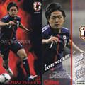 Photos: 日本代表チップス2013GS-08遠藤保仁(ガンバ大阪)