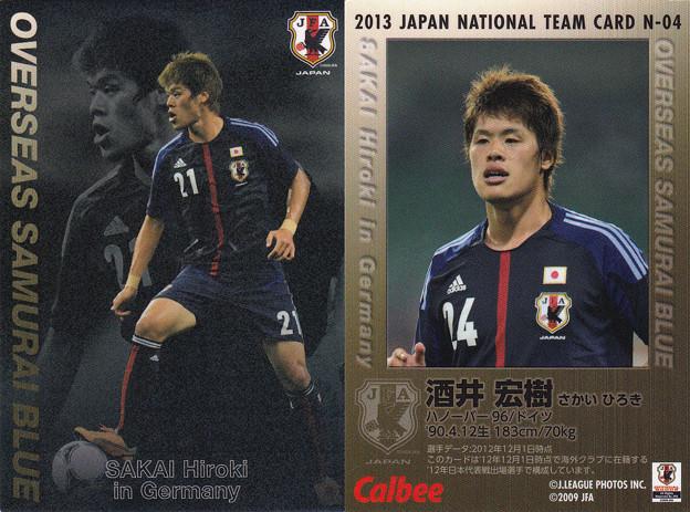 日本代表チップス2013N-04酒井宏樹(ハノーバー96)