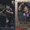 Photos: 日本代表チップス2013N-07香川真司(マンチェスターU)