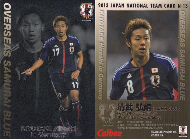 日本代表チップス2013N-13清武弘嗣(ニュルンベルク)