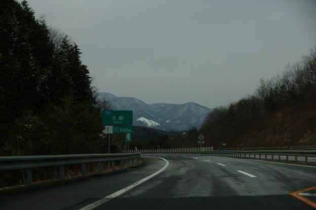 北広島町 (2)