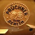写真: pruchner