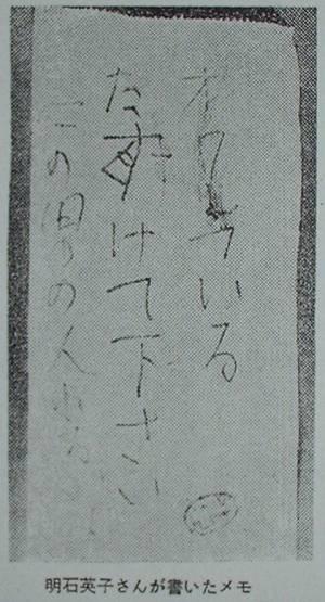 0f41e18b