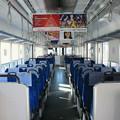 Photos: JR東海 313系 車内 IMG_5612